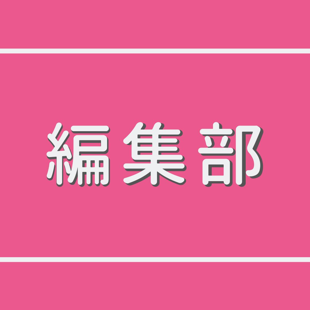マイ ページ キレイモ